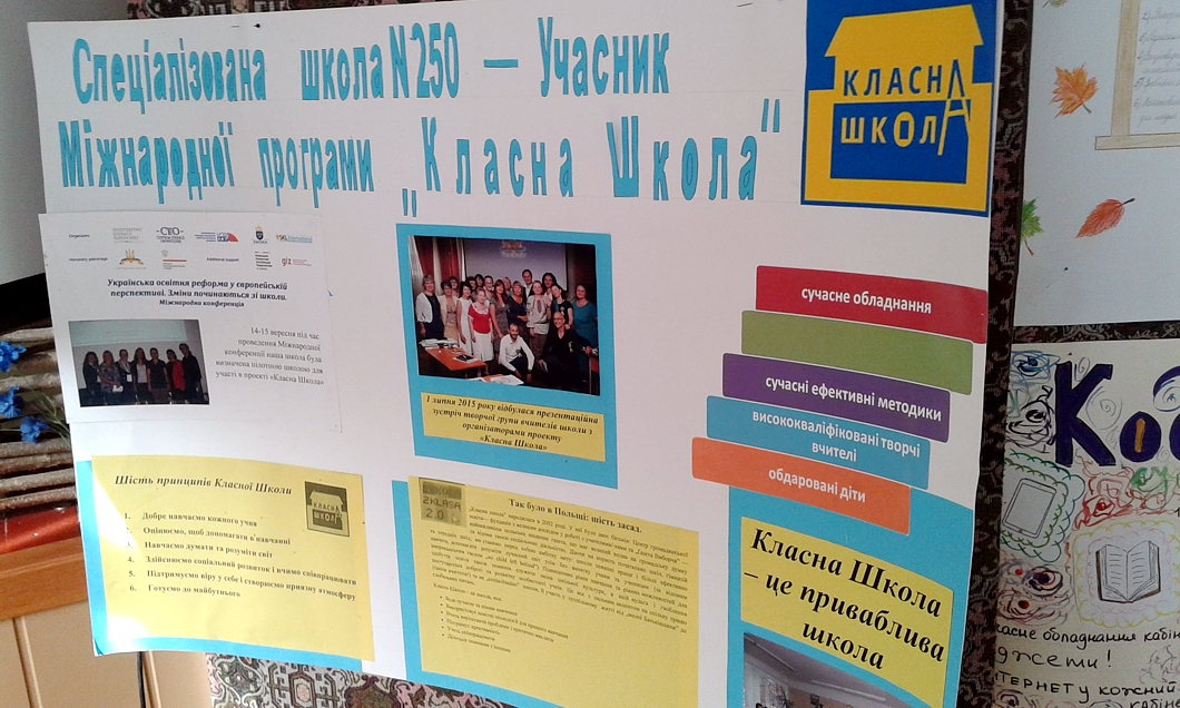 """Klasna shkola"" – ""School with Class"" in Ukraine"